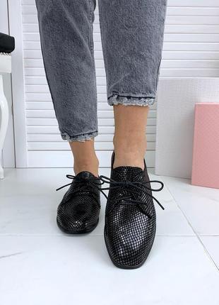 Натуральные туфельки соты