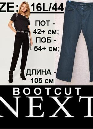 Классические черные  джинсы👖 прямого покроя  от бренда next|bo...