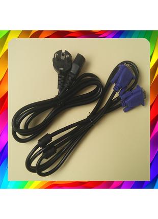 Комплект кабелей (VGA и Питание)