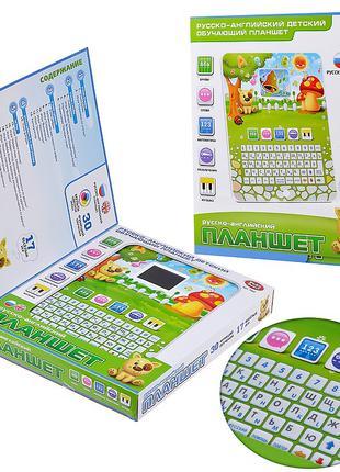 Детский обучающий планшет 7482