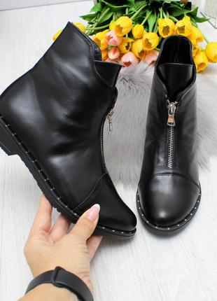 Новые женские кожаные осенние чёрные ботинки на молнии