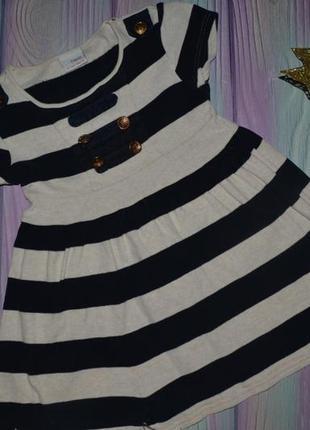 Платье полоска 5 лет
