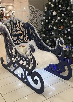 Большие санки новогодние фотозона декор великі новорічні сани