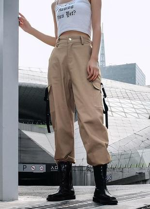 Брюки карго милитари штаны с карманами тренд бежевые