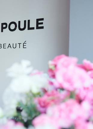 Лечение волос в салоне красоты PIED-DE-POULE