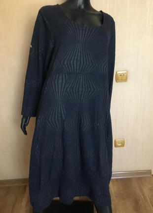 Платье  оверсайз в стиле бохо