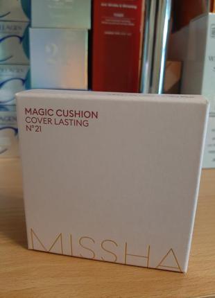 Кушон со стойким покрытием missha m magic cushion cover lastin...
