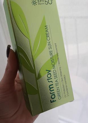 Увлажняющий солнцезащитный крем с семенами зеленого чая farmst...