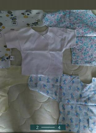 Одежда, распашонки для новорожденного + подарок