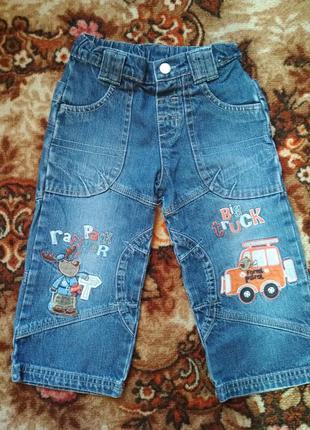 Джинсы, штаны на мальчика 1-1.5 года (80-86 см).