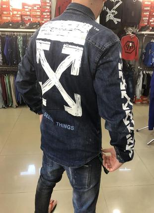 Мужская джинсовая рубашка off white