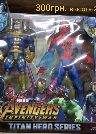 Солдатики фигурки Супергерои и FortNite