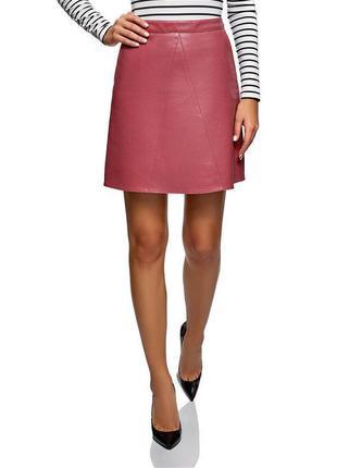 Новая кожаная розовая юбка мини трапеция эко кожа