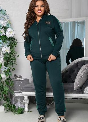 Стильный спортивный костюм большие размеры