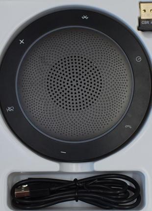 Високоякісний гучномовець Bluetooth для конференц-дзвінків