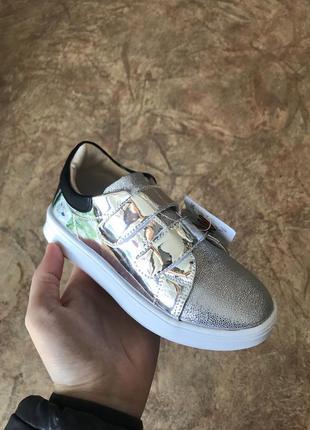 Новые детские серебристые кроссовки, кеды