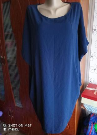 Шикарная туника платье летучая мышь