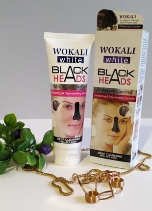 Маска-пленка для носа от черных точек wokali black heads