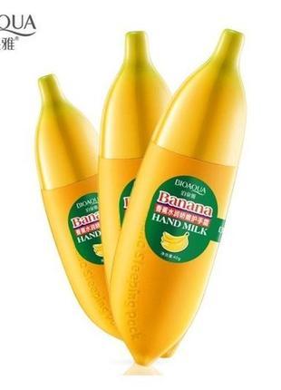 Крем для рук смягчающий банановый bioaqua banana hand milk