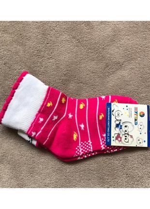 Новые детские носки, носочки на малыша 17-21р