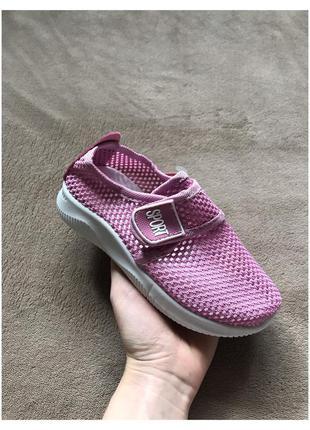 Новые детские розовые мокасины в сетку, кроссовки