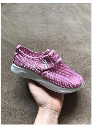 Новые розовые детские мокасины сетка, кроссовки