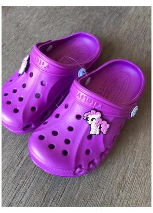 Новые фиолетовые детские кроксы, тапочки, шлепки пони
