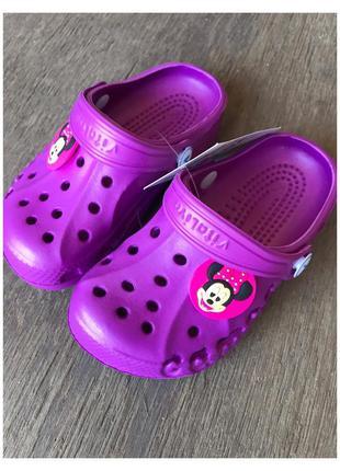 Новые детские фиолетовые кроксы, тапочки, шлепки микки маус