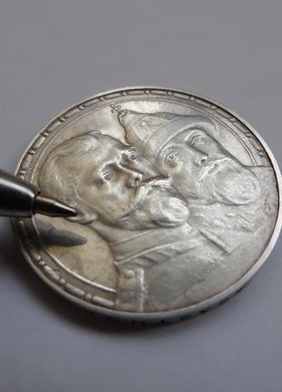 1 рубль 1913 года 300 лет дому Романовых Николай 2 серебро блеск