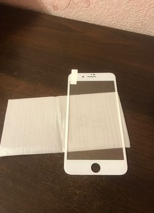 Защитное стекло iPhone 7 Plus,8 Plus white