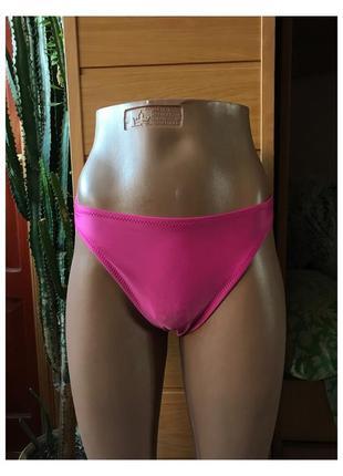 Новые розовые стринги, купальные трусики