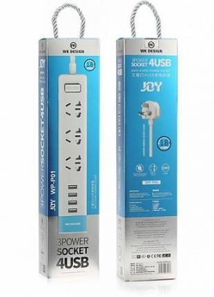Сетевой фильтр удлинитель WK Joy WP-P01 4*USB 3*plug 220V евровил