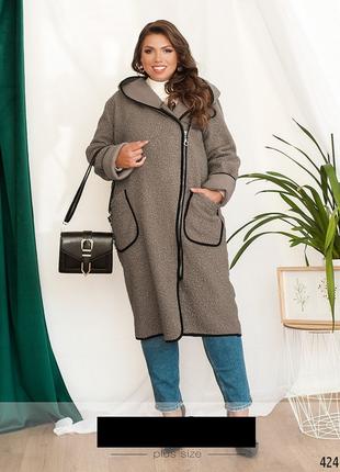 Пальто-кардиган женское с капюшоном