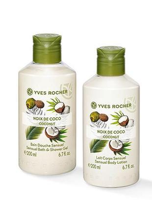 Набор для тела кокосовый орех гель для душа и молочко Yves Rocher