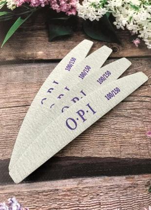 Пилка, пилочки для ногтей opi 100/150