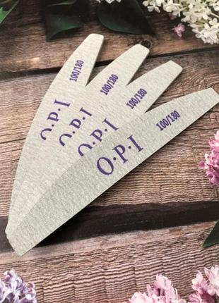 Пилка, пилочки для ногтей opi 100/180