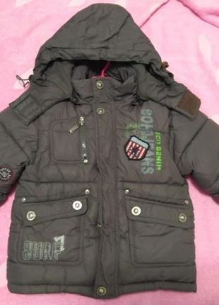 Куртка зимняя 98-104