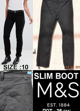 Классические черные  джинсы 👖  прямого покроя    от    slim bo...