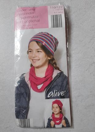 Набор шапка и шарф -хомут