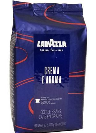 Кофе Lavazza Crema e Aroma (Blue) в зернах 1 кг. (Италия)