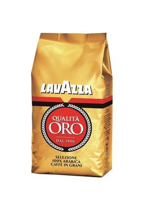 Кофе в зернах Lavazza Qualitа Oro 1 кг. (Италия)