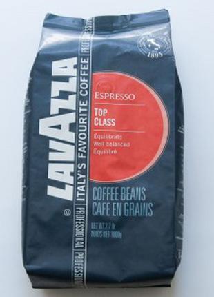 Кофе в зернах Lavazza Top Class 1кг. (Италия)