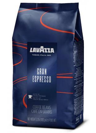 Кофе  Lavazza Grand Espresso в зернах 1 кг. (Италия)