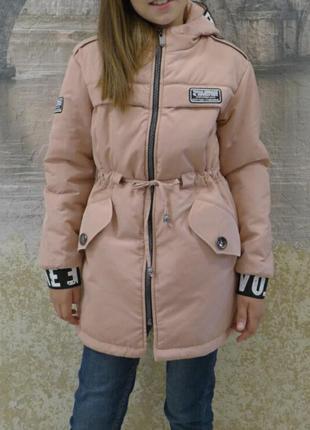 Модная куртка весна-осень детская подростковая