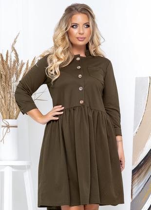 Повседневное платье батал осень