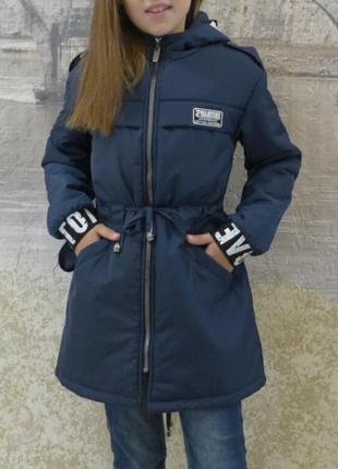 Модная качестванная куртка парка  для девочки