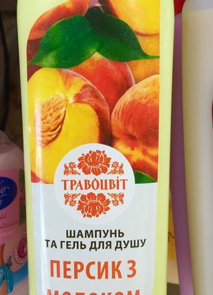Шампунь-гель для душа Травоцвит Персик с молоком 500 мл