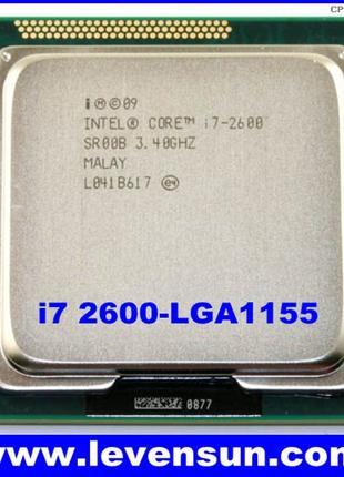 Процессор Intel Core i7-2600 (s1155) Б/У