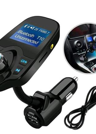 Автомобильное зарядное устройство FM-трансмиттер Т10 черный