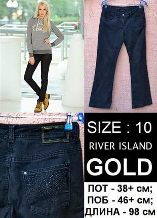 Классические черные  джинсы 👖  прямого покроя  от  river islan...